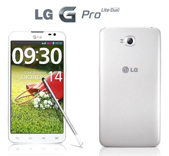 LG-G-Pro-Lite-Dual_thumb