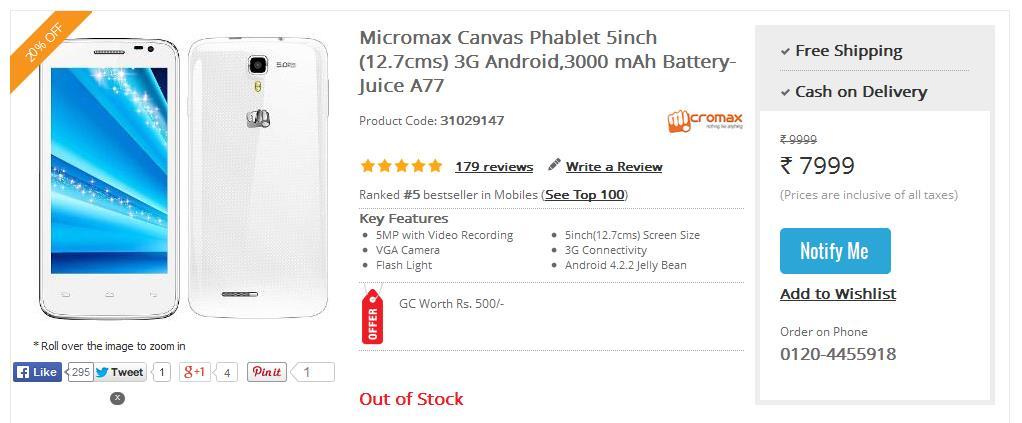 Micromax A77 Canvas Juice
