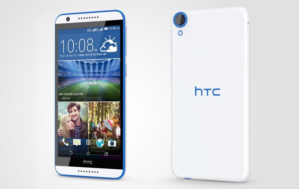 HTC Desire 820s1