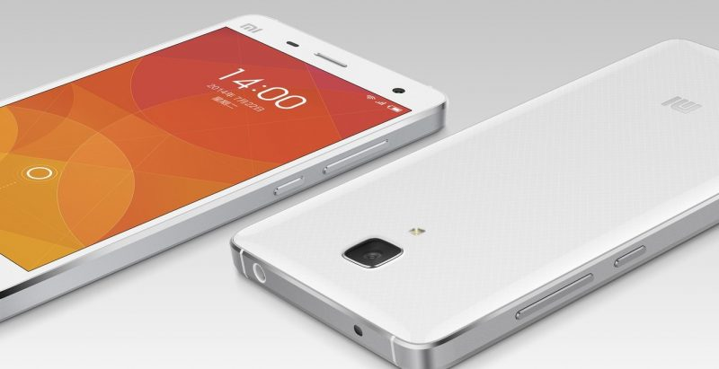 Xiaomi launches 64GB variant of Mi 4 in India at price of 23999 INR