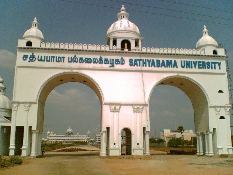 Sathyabama University Main Gate