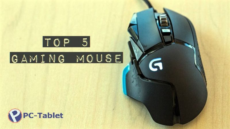Top 5 Best Gaming Mouse