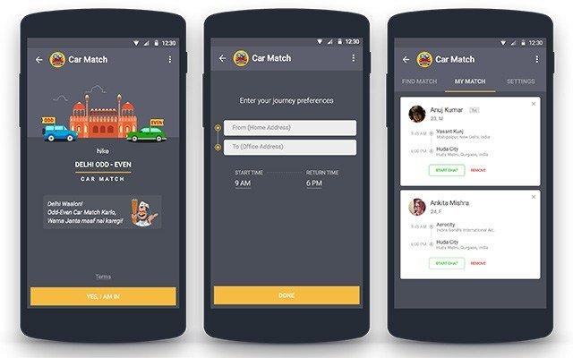 Hike Messenger Car Match App