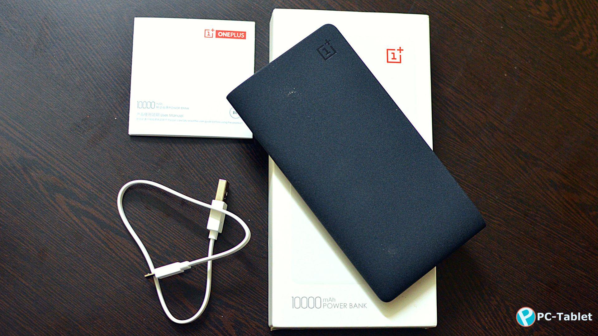 OnePlus 10000 mAh Power Bank (2)