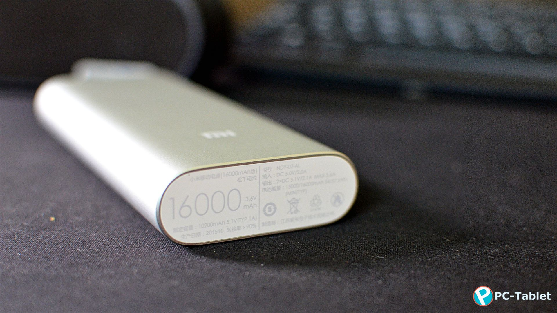 Xiaomi Mi 16000 mAh Power Bank (5)