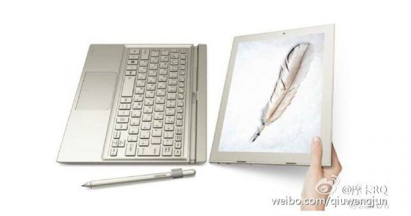 huawei-matebook-mwc-2016-pc-tablet-media