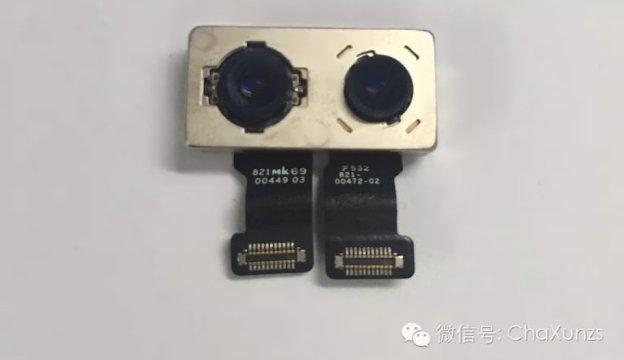 iphone-7-pro-dual-camera-leak
