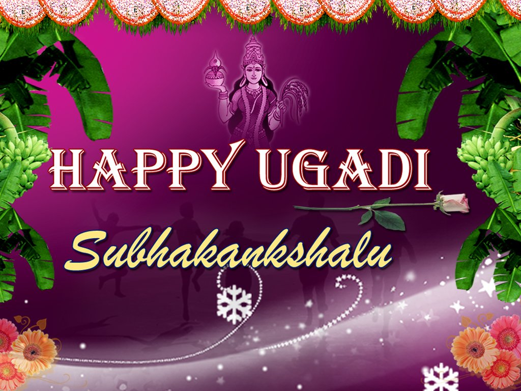 Wish you happy ugadi greetings gallery greeting card examples happy ugadi gudi padwa wishes whatsapp messages facebook quotes happy ugadi gudi padwa wishes whatsapp messages kristyandbryce Image collections