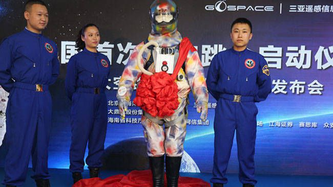 chinas-first-ever-space-parachuting