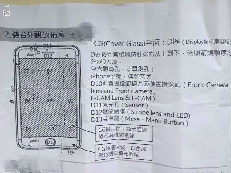 iPhone 7 assembly instructions