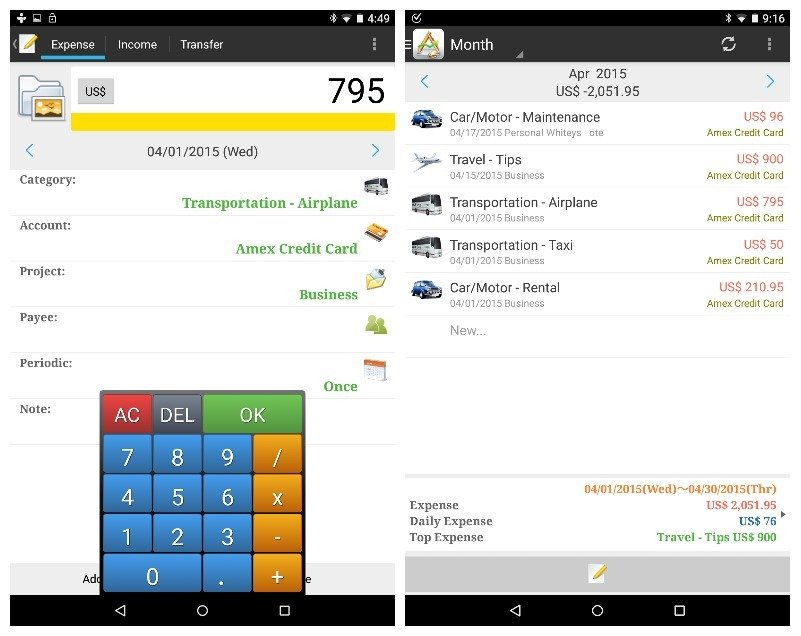 Daily Expense Manager App