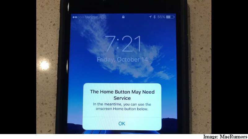 onscreen home button