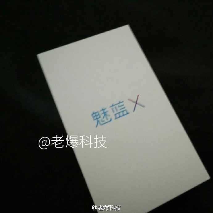 meizu-blue-charm-x-packaging-leaking