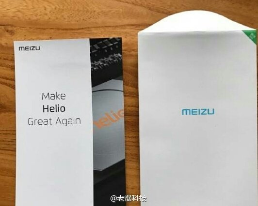 meizu-m5-note-press-invite