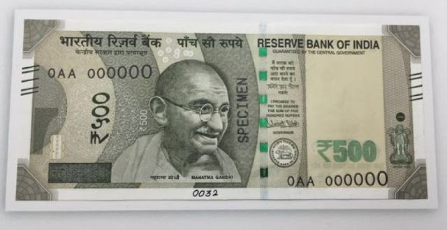 rs-500-new-note