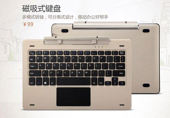 xiaomi mi pad 3 leak keyboard dock
