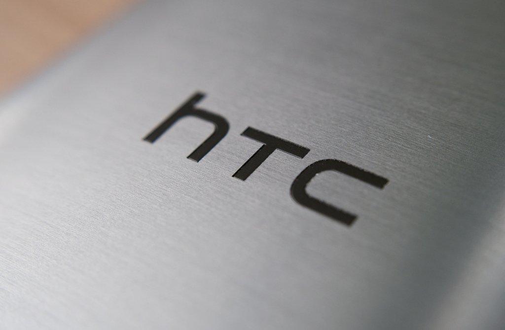 HTC U Ultra Specs leak