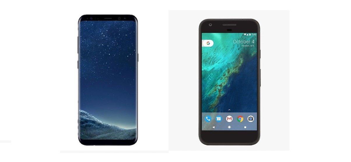 galaxy s8 plus vs Pixel XL