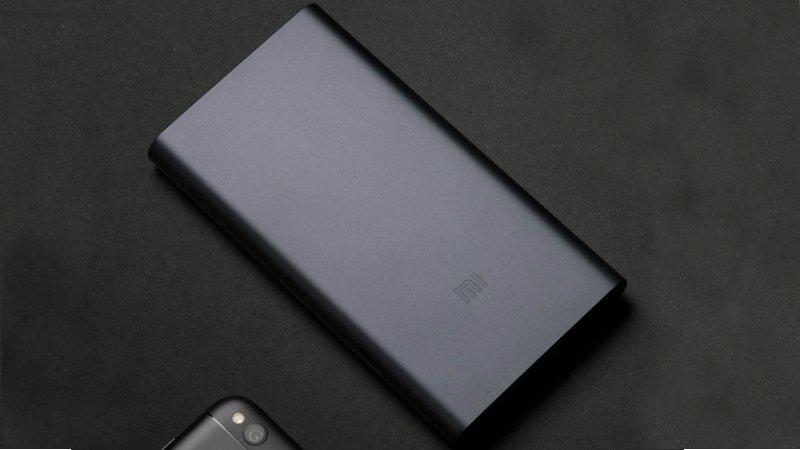 Xiaomi Power Bank 2