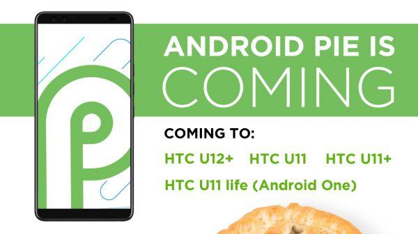 HTC update 600x336 1