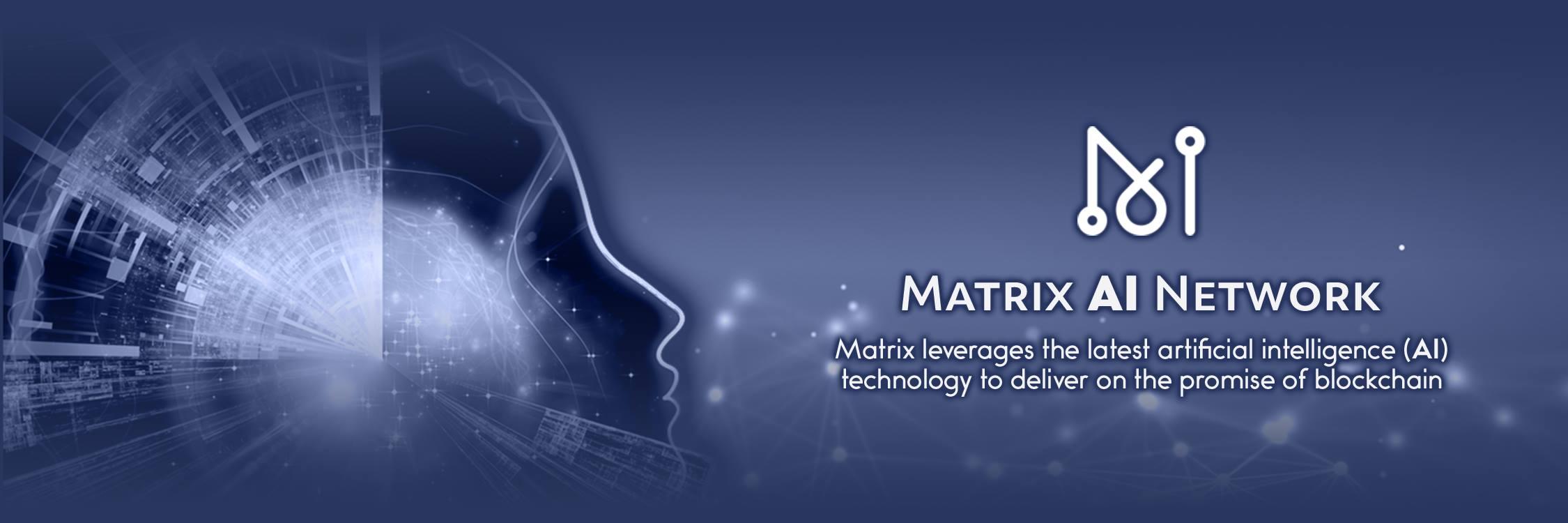 MATRIX AI NETWORK IMAGE