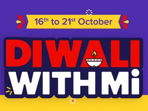 Diwali with Mi 2020