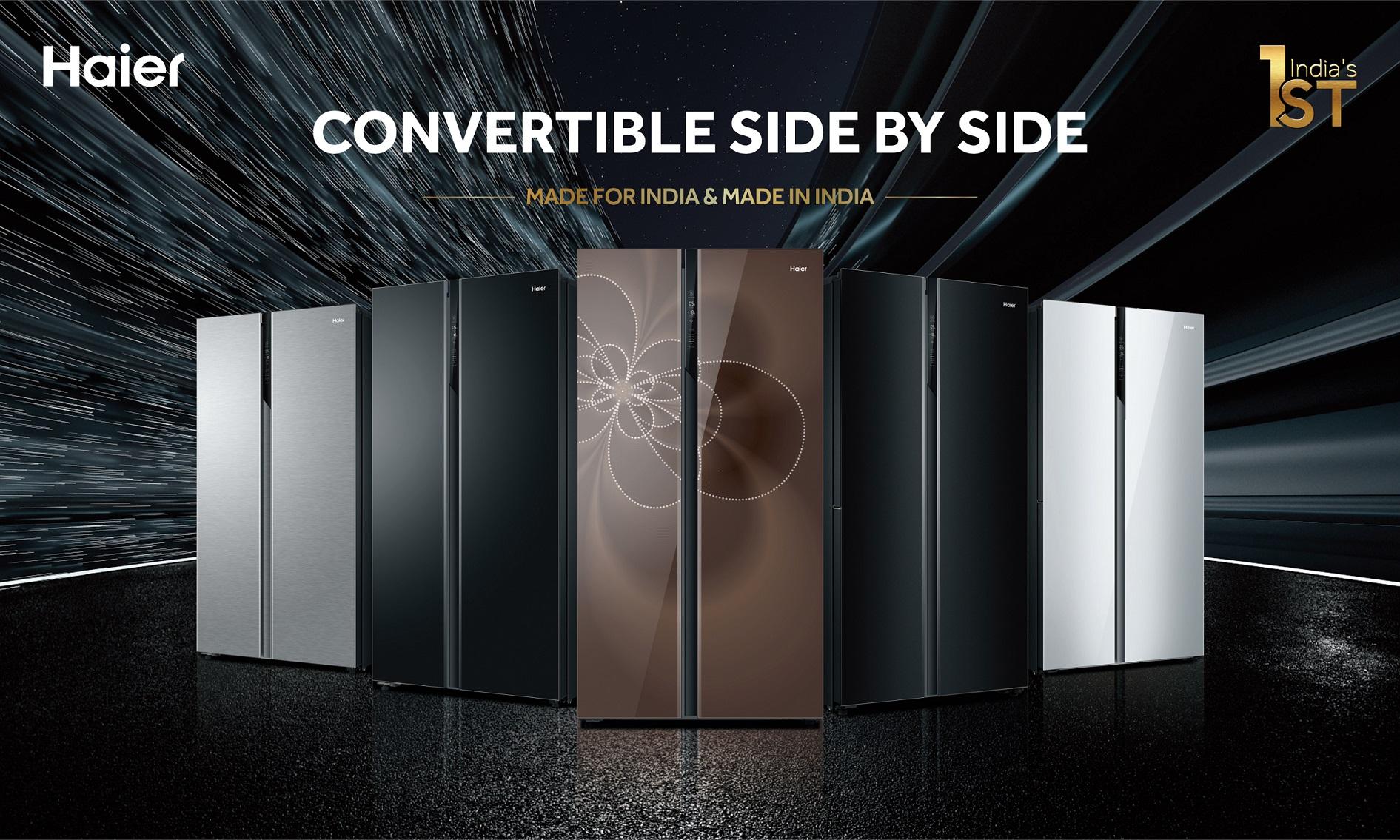 Convertible SBS